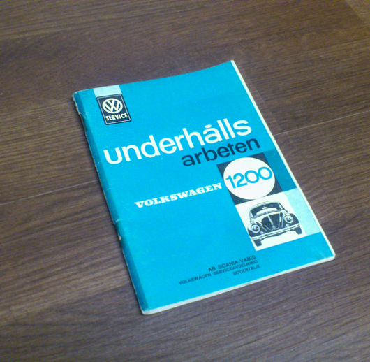 underhall